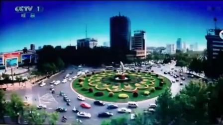 CCTV1 2013年9月1日 新闻联播开始前广告