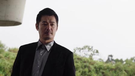 假面骑士圣刃 日语版 第11集