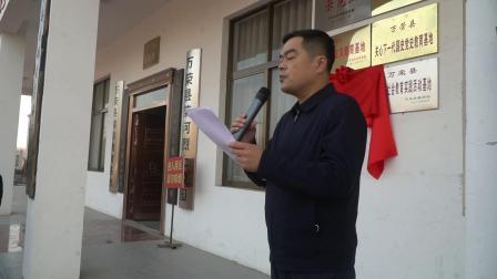 """万荣县""""农村干部学历提升工程""""实践教学活动"""
