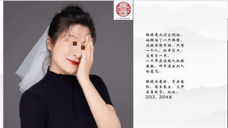 微信头像预测法第二讲刘洛熙.avi