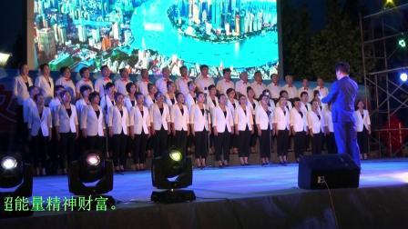 殷馨交谊舞——文明新利津,唱响东津渡红歌大赛津城社区《我和我的祖国》《不忘初心》