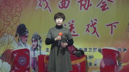17绍剧《三打白骨精》鲍爱依