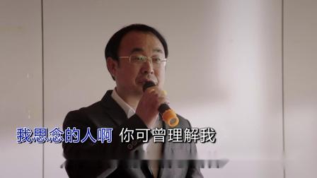 艺援帮宣发:王紫刚 - 看见