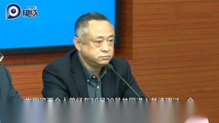 上海11月9日确诊病例曾暴露于一航 空 集 装 器