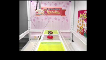 【3DM游戏网】日本抓娃娃机游戏造假