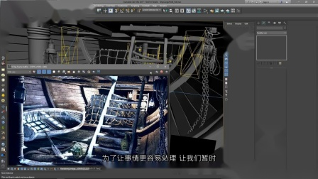 V-Ray for 3ds Max – 丁达尔效应