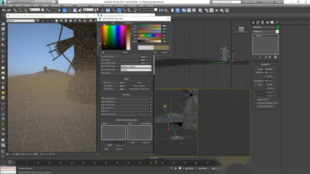 V-Ray for 3ds Max –体积渲染 PART 1