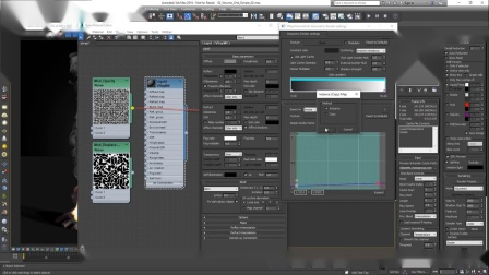 V-Ray for 3ds Max –体积渲染 PART 2