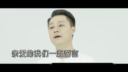 郑建荣-意路有你(原版)红日蓝月KTV