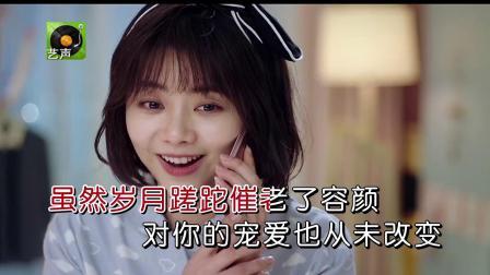 囚鸟-爱的恋曲.720p.x264.aac