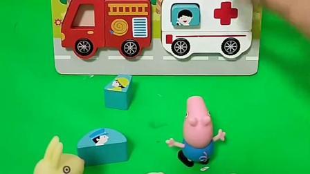 淘气的乔治把卡通图片摘下来,小朋友说这样不好,乔治又帮他们按回去