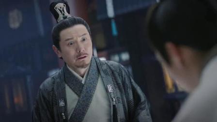 锦绣南歌:陆远狼子野心,招兵买马打造兵器试图谋反