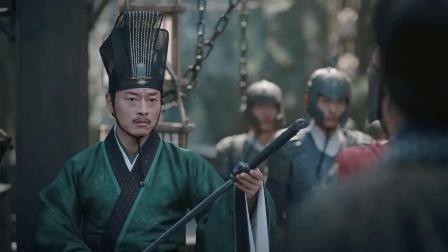 锦绣南歌:陆远私造兵器,却把责任推到沈家父子身上