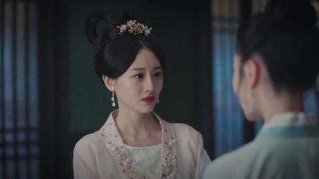 锦绣南歌:沈乐清阳奉阴违,还在王子衿面前装好人