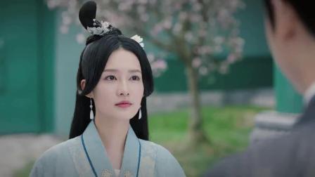锦绣南歌:沈乐清以为要与彭城王联姻的是自己,有些激动