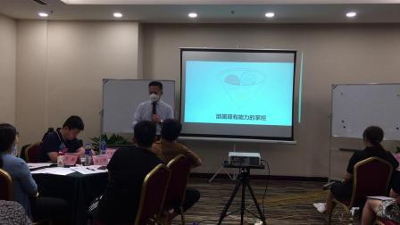 高绩效教练-著名实战管理培训专家刘成熙老师