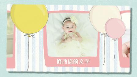 【A216】卡通气球儿童相册 AE模板
