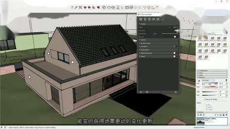 V-Ray Next for SketchUp – 入门简介