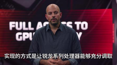AMD为玩家构建理想游戏平台