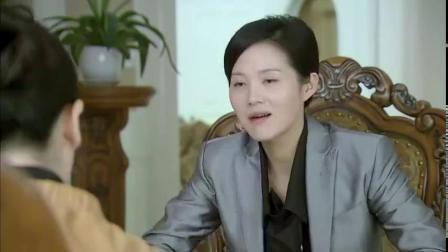 苦咖啡:嫂子手段狠毒,小叔子终于认清她真面目,从此恩断义绝!