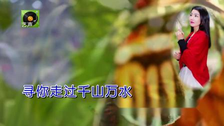 王馨-    心碎的蝴蝶.720p.x264.aac