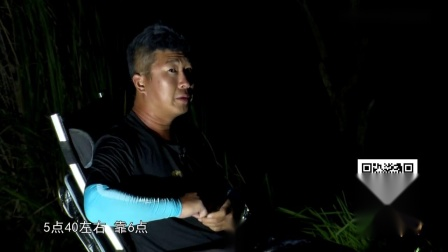 《游钓中国6》第24集 单钩通线变换流氓双钩,轻松擒获大青鱼