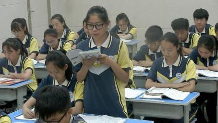 在线课堂学习网语文九上第六单元课外古诗词诵读《无题》课堂课堂教学视频-梁秦豫