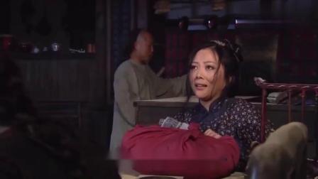 神医喜来乐:看着破败的老家,胡氏感慨万千,比起京城来差远了!