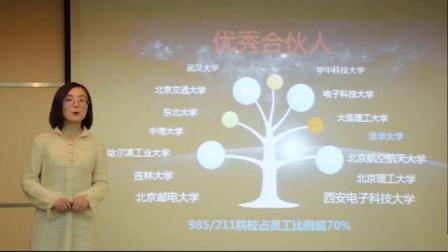 数码视讯科技集团2021届校招空宣视频