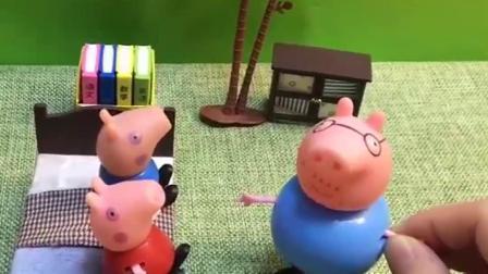佩奇乔治要睡觉了,猪爸爸给他们讲小和尚的故事,但他们没听明白