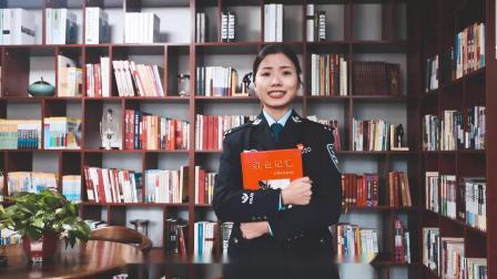 广安区分局微党课