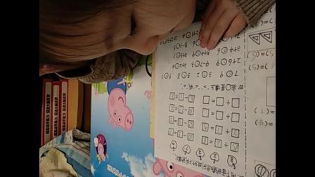 爱剪辑-数学卷子;默写数学分解式与算式;听写并熟读拼音;熟读古诗并识字;亿童阅读学习包5-5