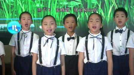 小合唱《我的家园》——黄山区新明中心学校少年宫