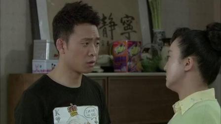 辣妈正传:夏冰承诺李阿姨一周之内肯定会还给她11万的