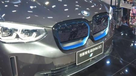 宝马集团携豪华参展阵容强势亮相2020广州车展