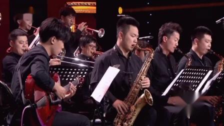 央视《一起音乐吧》爵士大乐队改编民歌《茉莉花》