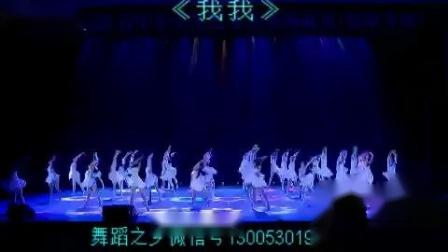 2020浙江艺术节-B-08-女子群舞-我我_0_0