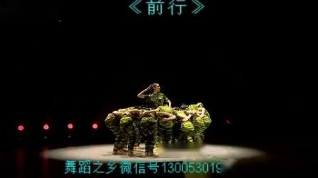 2020浙江艺术节-B-06-女子群舞-前行_0