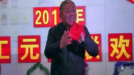 2017年元旦洛阳艺隆装饰材料有限公司演出的豫剧选段3