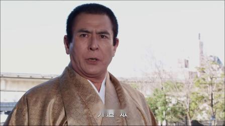 台配中字 侍战队真剑者国语版 第01集 五侍战队真剑者