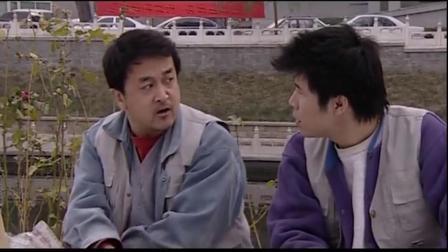 好人李成功:师傅白送酱出去,徒弟心里没底了