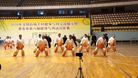 钵池山北门参赛健身气功八段锦