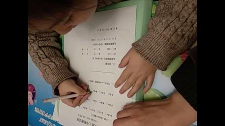 爱剪辑-幼儿园大班听写幼儿拼音声母并数学测试卷子.avi