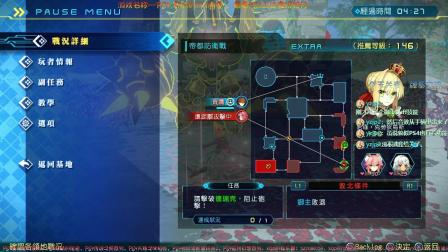 PS4 fate ex link-拿ps5耍耍
