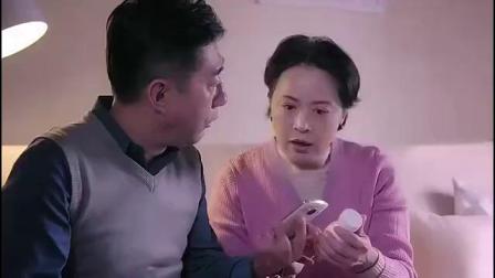 都市剧:郑楚妈妈发现苏芒吃药,查完知道苏芒怀孕了