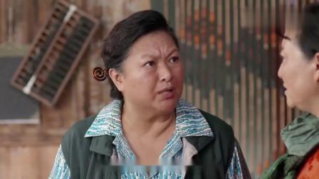俺娘田小草:村姑做生意连累孕妇,谁料孕妇却出面帮腔,真够意思