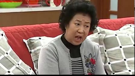 搞笑一家人:老奶奶要求自己老伴买貂皮大衣