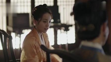 知否:如兰和大娘子说明兰信了真人,说能婚事顺遂,大娘子也要去