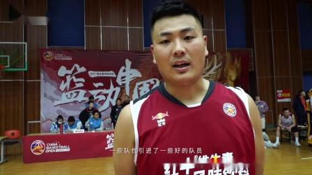 2020中国篮球公开赛系列活动·吉林精彩集锦