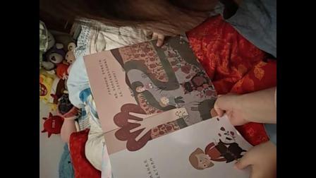 小苹果阅读亿童阅读学习包之阅读部分并认亿童学习包生字卡(幼儿园大班),阅读不仅加强3-6岁幼儿语言能力还加强阅读量及识字量.avi